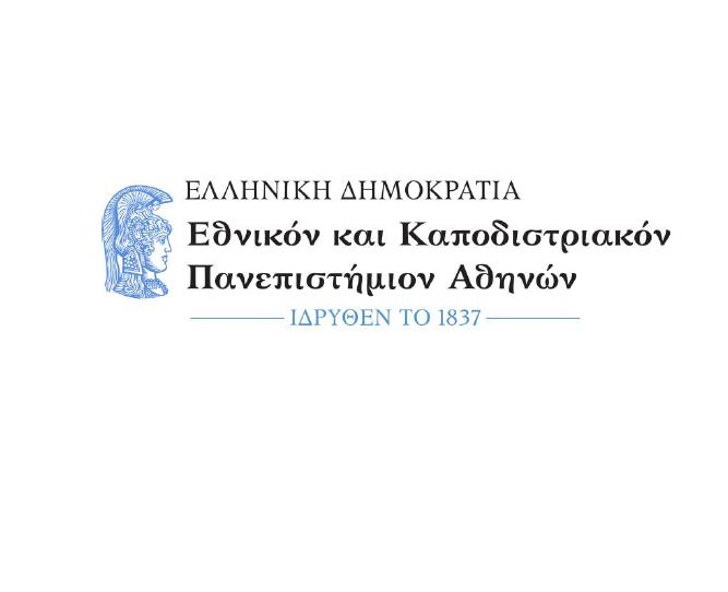 Προκήρυξη ΠΜΣ «Διαχείριση Κρίσεων & Μαζικών Καταστροφών και Νοσηλευτική Δημόσιας Υγείας»
