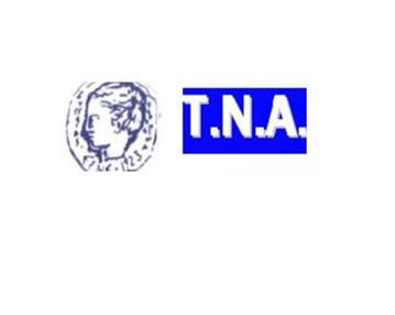 Διήμερο φροντιστήριο της Ελληνικής Αναισθησιολογικής Εταιρείας